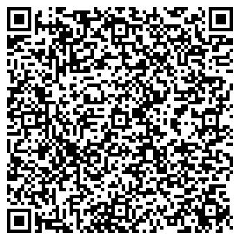 QR-код с контактной информацией организации ООО «Радиант»