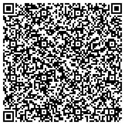 """QR-код с контактной информацией организации Общество с ограниченной ответственностью ООО """"АКВА СЕРВИС ГРУП"""""""