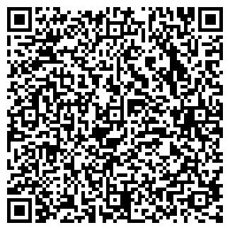 QR-код с контактной информацией организации РТС-груп