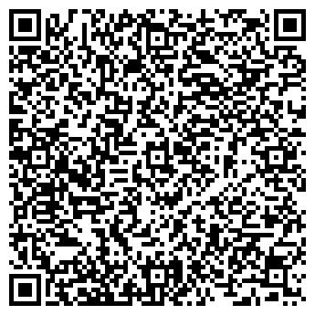 QR-код с контактной информацией организации Общество с ограниченной ответственностью SIGO Marine