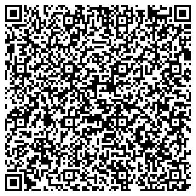 """QR-код с контактной информацией организации Интернет-магазин запчастей """"DETAL"""""""