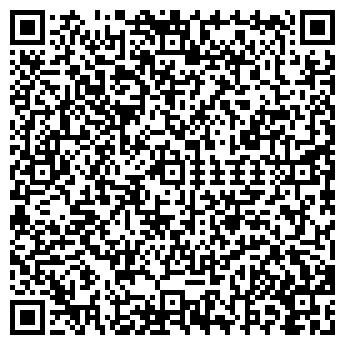 QR-код с контактной информацией организации СТО BAGGI