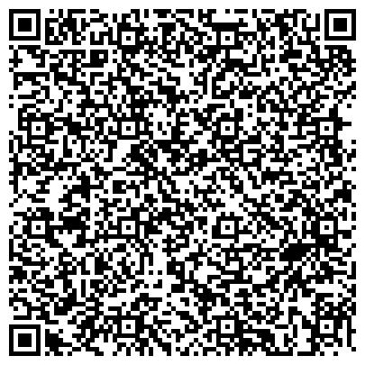 QR-код с контактной информацией организации АвтоЛайн — Запорожье
