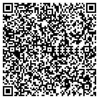 """QR-код с контактной информацией организации СТО """"Дюк"""""""