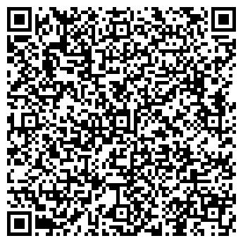 """QR-код с контактной информацией организации Субъект предпринимательской деятельности СПД """"БЕВЗ С.С."""""""