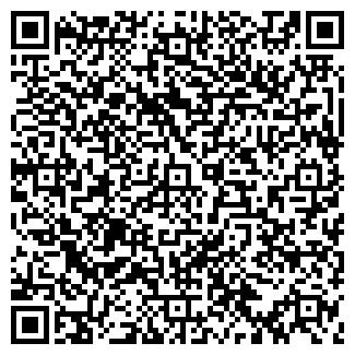 QR-код с контактной информацией организации ПП Кивелюк О.Б.
