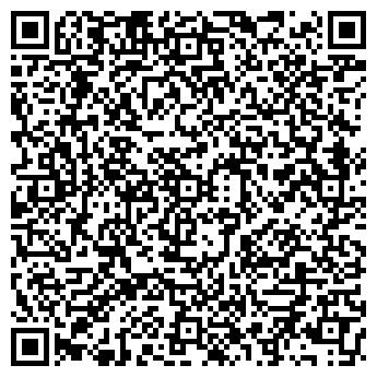 QR-код с контактной информацией организации Траст-Групп ТОВ