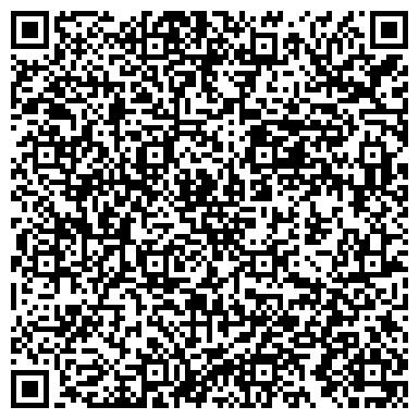"""QR-код с контактной информацией организации СТО """"DakDiesel"""""""