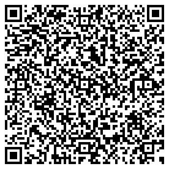 QR-код с контактной информацией организации Общество с ограниченной ответственностью ООО «ТД ДИНАТ ГРУП»
