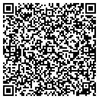 QR-код с контактной информацией организации «CARMEDIA»