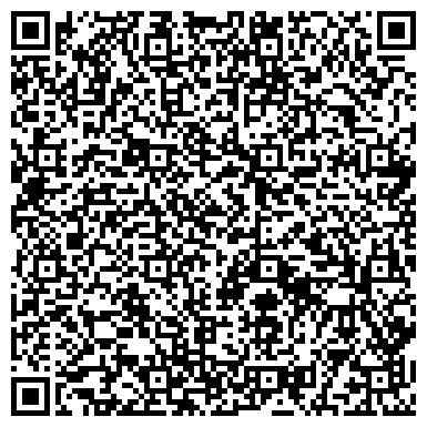 QR-код с контактной информацией организации ТАЛДЫКОРГАНСКИЙ ГУМАНИТАРНО-ЭКОНОМИЧЕСКИЙ КОЛЛЕДЖ