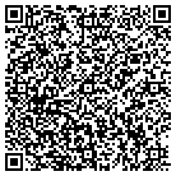 QR-код с контактной информацией организации ЛИЛИЯ-АГРО