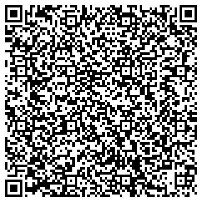 QR-код с контактной информацией организации Интернет-магазин «i-CaR»