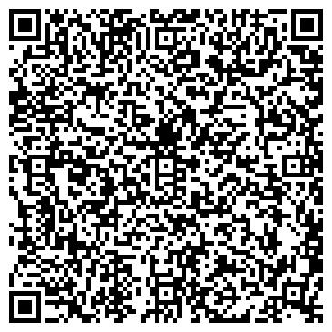 """QR-код с контактной информацией организации Интернет-магазин """"Amax"""""""