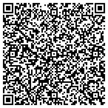 """QR-код с контактной информацией организации Субъект предпринимательской деятельности СТО """"Диск-центр"""""""