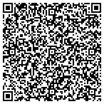 QR-код с контактной информацией организации Шиномонтаж Вулкан