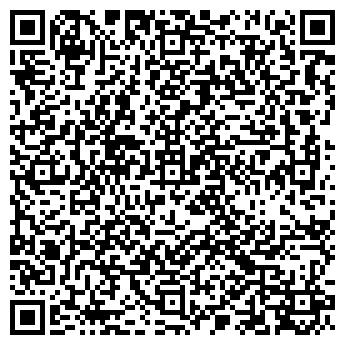 """QR-код с контактной информацией организации """"Katana Group"""""""