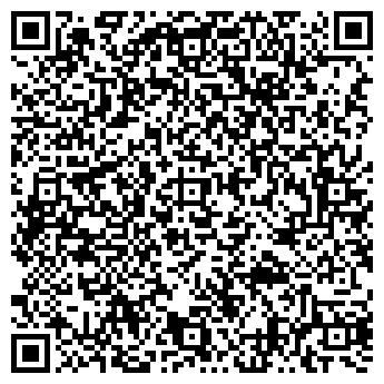 QR-код с контактной информацией организации СТО Гумсинтез