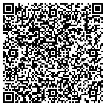 QR-код с контактной информацией организации Тюнинг-центр ARCS