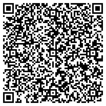 """QR-код с контактной информацией организации ООО """"Нано Трейд"""""""