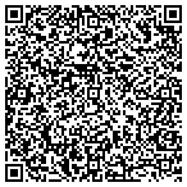 """QR-код с контактной информацией организации ЧПТУП """"РемКомпресс"""""""