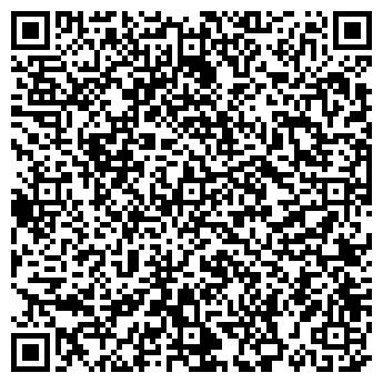 QR-код с контактной информацией организации ООО «АТИСБАЙ»