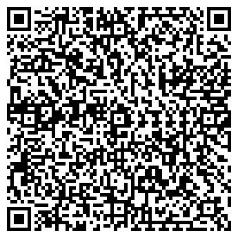 QR-код с контактной информацией организации ИП Холопук П.Г.