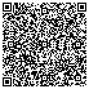 """QR-код с контактной информацией организации Субъект предпринимательской деятельности ИП """"Скурат"""""""