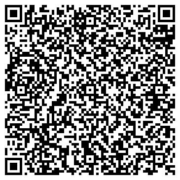 """QR-код с контактной информацией организации Общество с ограниченной ответственностью ООО """"БелОвель"""""""