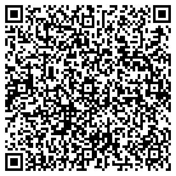 QR-код с контактной информацией организации РОСТОРГФОНДРЕЗЕРВ, ООО
