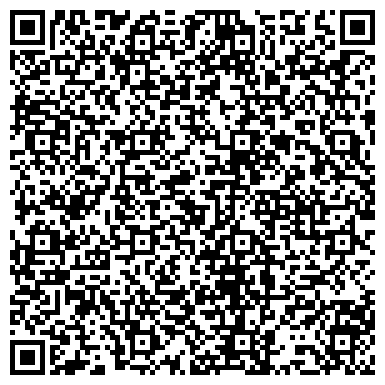 QR-код с контактной информацией организации ИП Пашко Александр Викторович