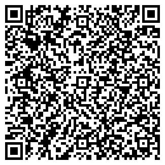 QR-код с контактной информацией организации «TADIRAN»