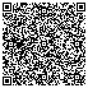 """QR-код с контактной информацией организации Общество с ограниченной ответственностью ООО """"ТАЙРОС"""""""