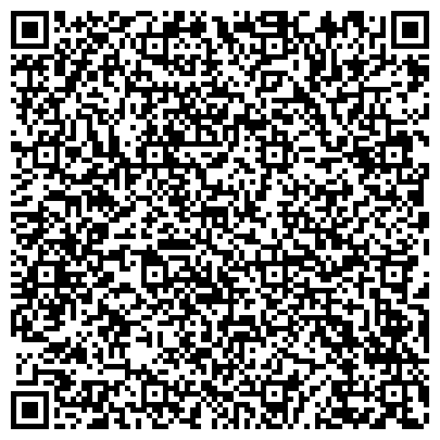 """QR-код с контактной информацией организации Частное производственно-торговое унитарное предприятие """"АвтоМолДеталь"""""""