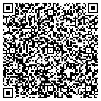 """QR-код с контактной информацией организации OOO""""ЭйлорПлюс"""""""