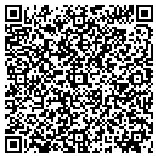 QR-код с контактной информацией организации АМКОДОР.