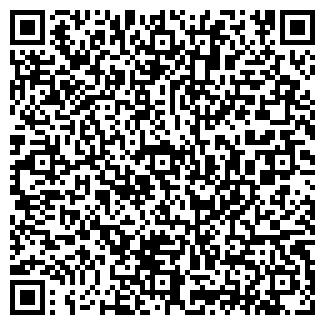"""QR-код с контактной информацией организации ЧУП """"Нивей"""""""