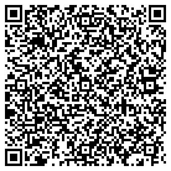 QR-код с контактной информацией организации ИП Кравцов Е. А.