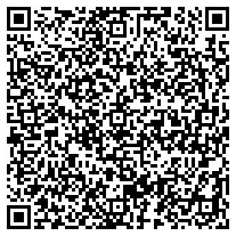 """QR-код с контактной информацией организации ООО """"Теплохимэнерго"""""""