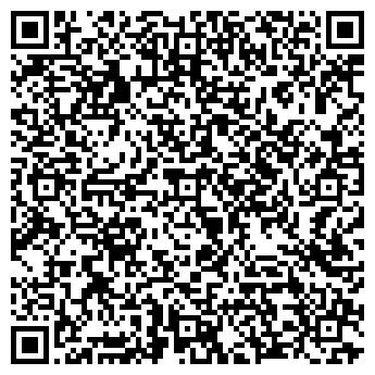 QR-код с контактной информацией организации ООО ШУБУР