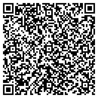 QR-код с контактной информацией организации ип Еремин