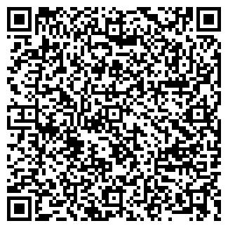 QR-код с контактной информацией организации ООО ТАТ