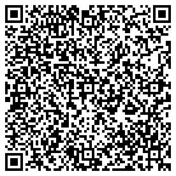 QR-код с контактной информацией организации Частное предприятие ЧСТУП «Виктум»