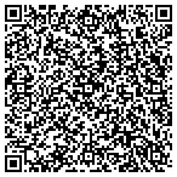 """QR-код с контактной информацией организации ЧТПУП """"МобилЭкспресс"""""""
