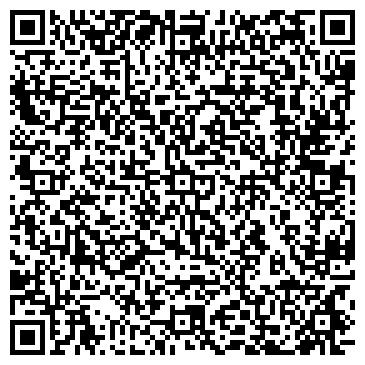 """QR-код с контактной информацией организации ЧПУП """"Общественная экология"""""""