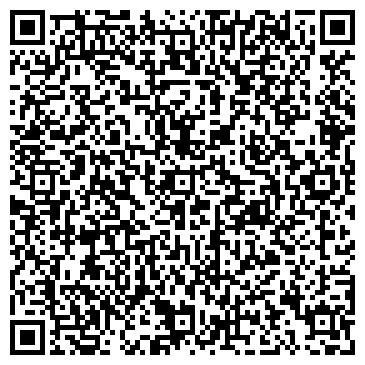 QR-код с контактной информацией организации Общество с ограниченной ответственностью ООО ТЕХСВЯЗЬ