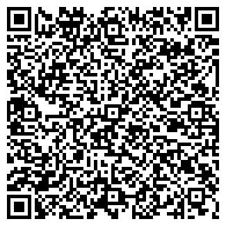 QR-код с контактной информацией организации Ifix