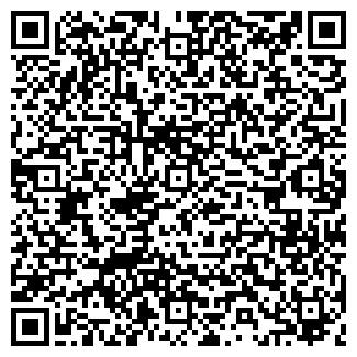 QR-код с контактной информацией организации ООО БИО-БАН-ЮГ