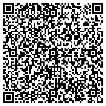 """QR-код с контактной информацией организации ООО """"Воксон Групп"""""""