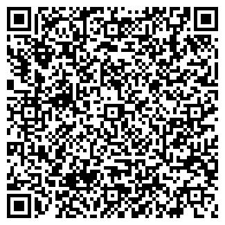QR-код с контактной информацией организации ООО ''ТЕНПРИ''